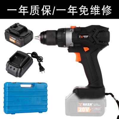 无刷充电锂电钻无绳工业级冲击钻电池手枪钻多功能手电钻电动工具