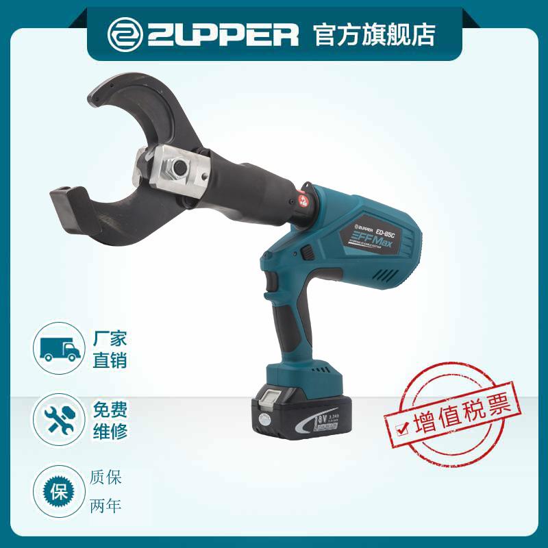 巨力厂家直销 充电式电缆剪 电动液压剪线钳 ED-65/85/105C液压剪