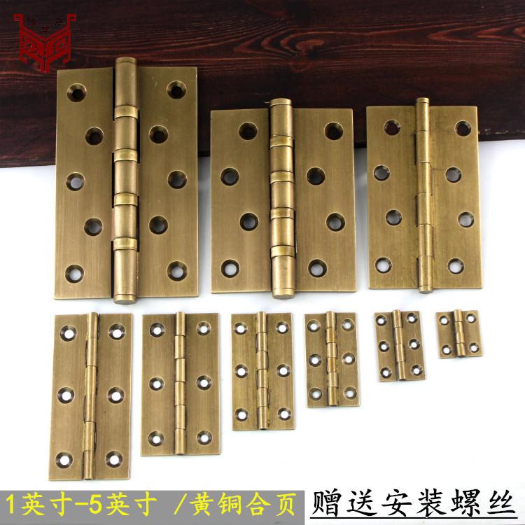 中式仿古纯铜合页木门暗装折叠柜门屏风槅扇加厚平开黄铜合页铰链