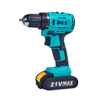 【魔登】21V充电式手电钻电动螺丝刀工具电起子多功能家用锂电钻