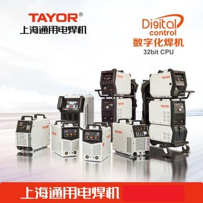 上海通用电焊机NB200I不用气逆变220V一体式气保手工两用焊机二保