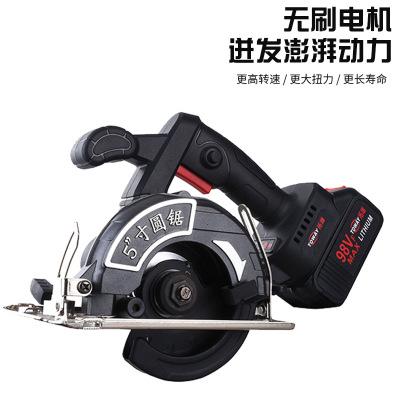 无刷锂电圆锯 充电式石材切割机5寸木工多功能家用手提式圆盘电锯