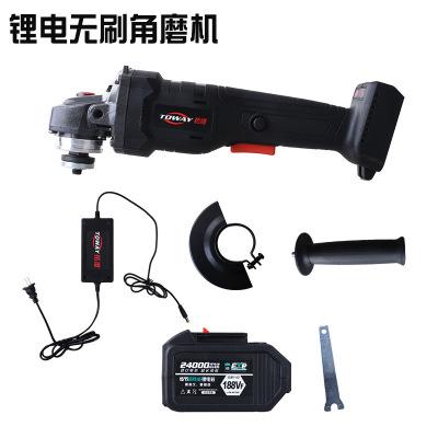 电锤 电动扳手 角磨机组合工具大功率无刷锂电三件套家装施工套装