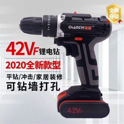【畅熠】42VF手电钻电动螺丝刀电钻家用充电锂电钻多功能电钻
