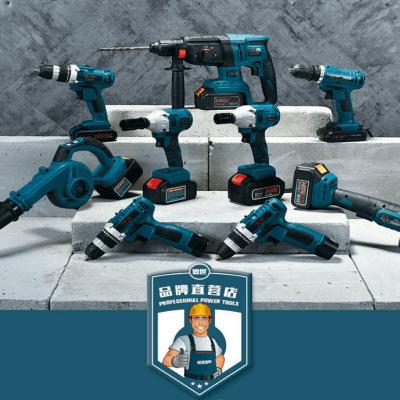 德世电动工具手电钻10B手枪钻多功能钻孔机电动螺丝刀