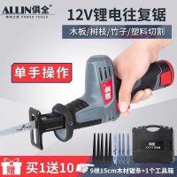 俱全厂家直销小型电动工具 12V锂电充电式家用木工 马刀锯 往复锯