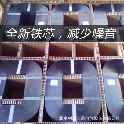 SCBH15系列35kv非晶合金变压器125kva/250kva/315kva400kva变压器
