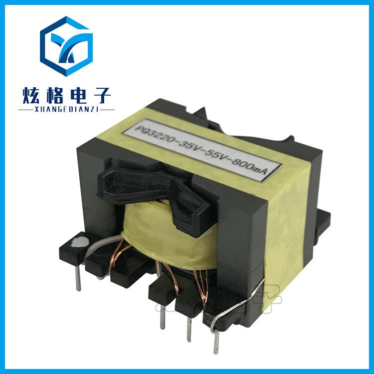 变压器PQ3220高频变压器立式电源变压器厂家直销可过认证保证质量