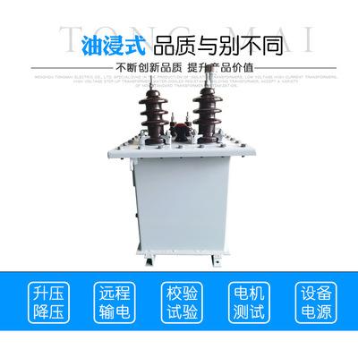 单相油浸式变压器100KVA远程输电升压变压器10KV变0.22/0.23/0.24