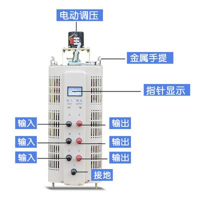 同迈TSGC2-3KVA三相电动调压器0V-430V可调变压器 接触式调压器铜