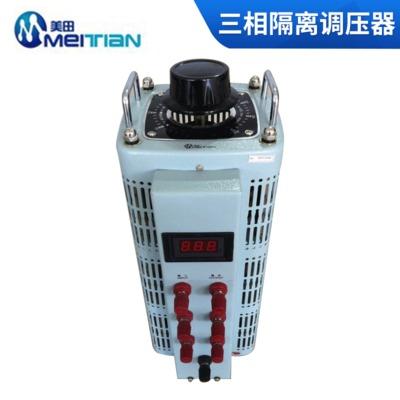 美田TDGC2-1KVA接触式自藕调压器-通讯接口电动调压器/感应调压器