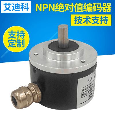 艾迪科供应全新光洋纺织机械旋转型NPN编码器ADK50L8-A1024