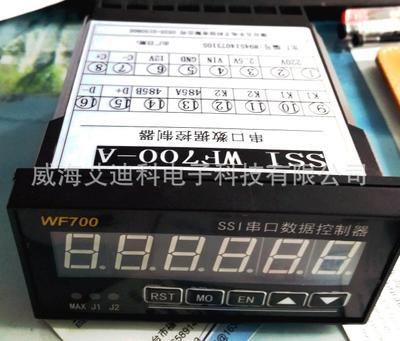 ADK-SHK SSI显示编码器 多功能显示器串口数据控制编码器