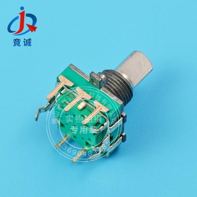 16mm旋转带开关编码器 医疗设备小家电编码器24脉冲增量型