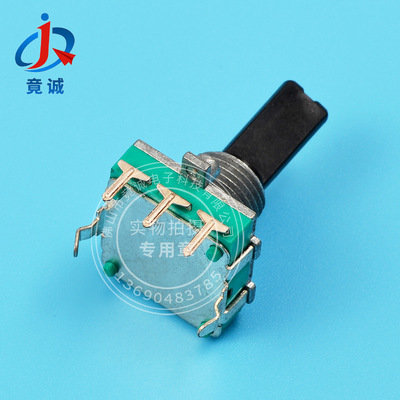 16mm旋转编码器 24脉冲24定位增量型小家电功放编码器厂家直销