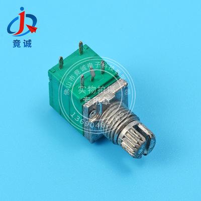 9mm单联带开关电位器 调光调速旋转密封电位器10mm 15mm厂家直销