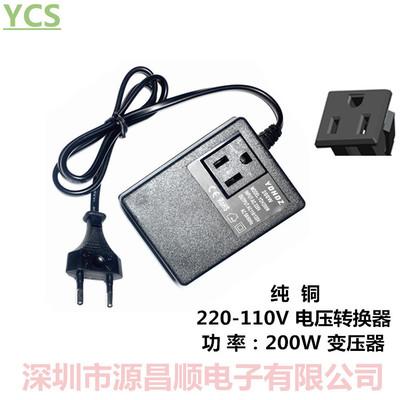 直销纯铜AC220-110V电压转换变压器200W高压日本美国台湾电器使用