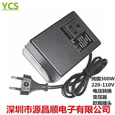 厂家直销220-110V纯铜300W电压转换变压器使用日本 美国 台湾电器