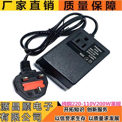 纯铜220V转110V电源变压器英规200W高压日本美国电器中国电压使用