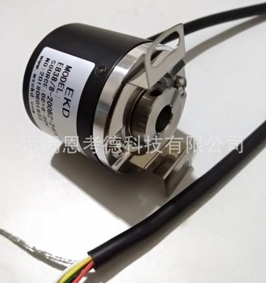 无锡EKD品牌空心轴编码器EB38/8-1024BZ-24FG2增量式编码器