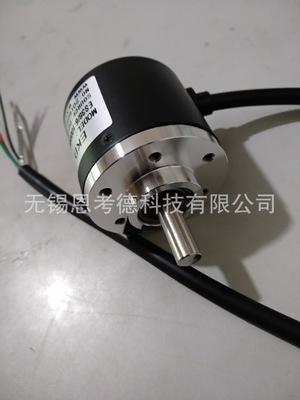 增量式光电旋转编码器,替代ZSP3806-001G-100BZ3-24F编码器厂家