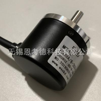 无锡恩考德EKD品牌ES38/6系列增量式光电旋转编码器电机主轴