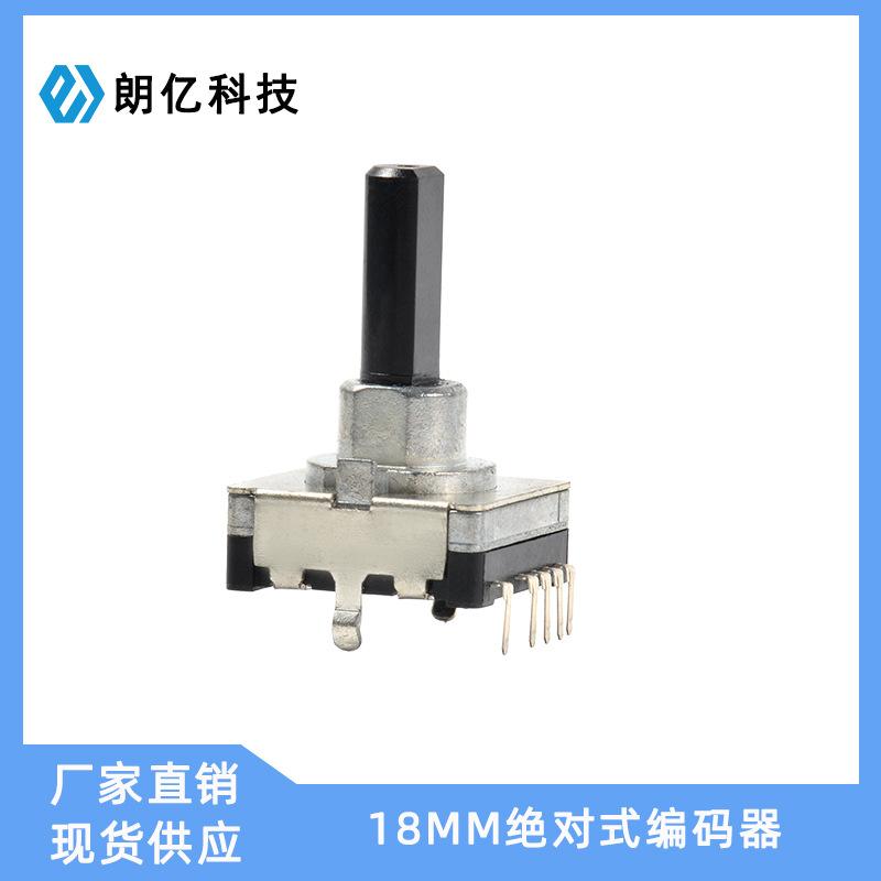 厂家直销编码器 18mm不带开关对讲机波段音量旋转编码器 可定制