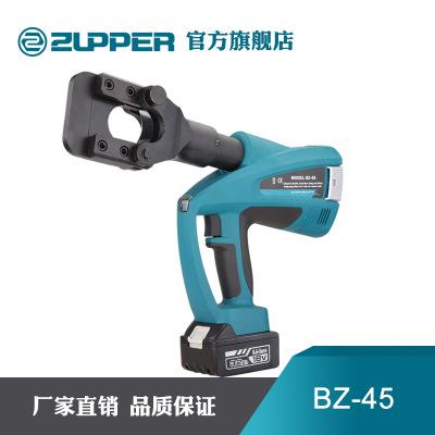 ZUPPER巨力BZ-45充电式电动线缆剪 双速液压切刀 45直径断线钳
