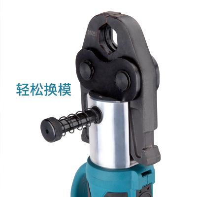 ZUPPER巨力CZ-1550充电式电动卡压工具铜管压管钳不锈钢管压接钳
