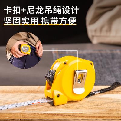 得力工具卷尺3米5米7.5米钢卷尺高精度耐磨尺子盒尺圈尺测量尺子