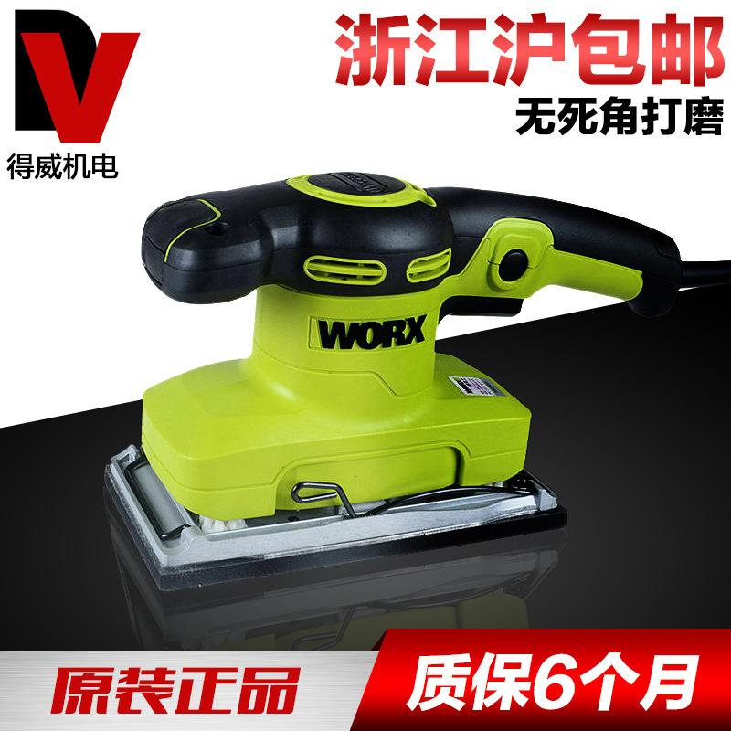威克士WU649木工平板砂光机 手持式木板打磨机 电动砂磨机