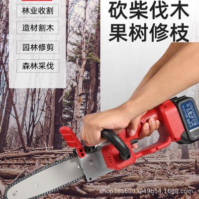 美彦迪电锯家用小型伐木锯户外大功率砍树手持充电式电链锯