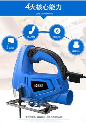 威锐特家用手持木工电锯 多功能激光快换曲线锯伐木电锯可锯金属