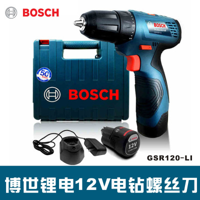 BOSCH博世充电钻GSR120-Li 升级12v2.0A锂电充电钻手枪钻起子机