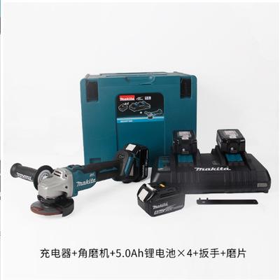 牧田充电式打磨机DGA404磨光机抛光打磨切割18V角磨机100MM