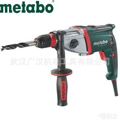 Metabo/麦太保德国进口电钻BEV1300-2 BE1300大功率手电钻枪钻