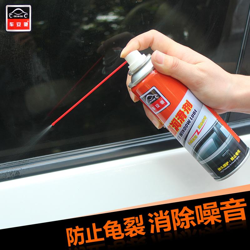 车安驰门窗升降清洗剂还原剂橡胶软化密封条保护剂200ml车窗润滑