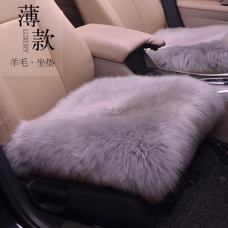 厂家直销汽车羊毛坐垫无靠背单片后排长毛绒小三件方垫通用薄座垫