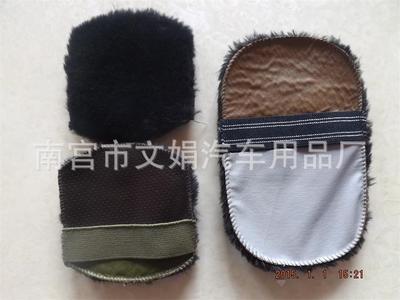 厂家直销 护理高仿羊毛抛光手套 鞋擦 擦鞋布擦鞋手套抛光