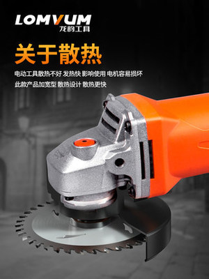 龙韵调速角磨机多功能家用磨光手磨机小型打磨切割机手砂轮抛光机