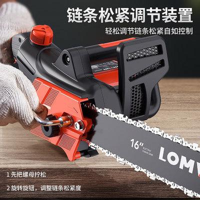 龙韵手持电锯伐木锯家用电链锯多功能电据链条小型大功率木工电动