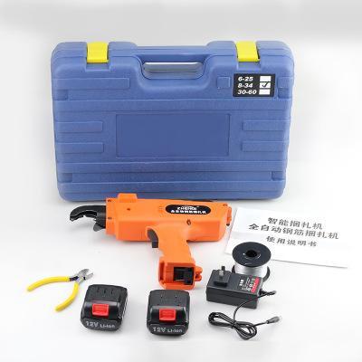 批发全自动充电式钢筋捆扎机 12V手持式锂电 电动扎丝工地捆绑机
