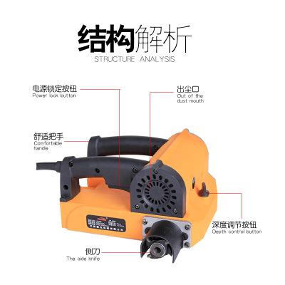 自吸式刨墙机旧墙翻新无尘铲墙机电动工具混凝土腻子粉铲除打磨机