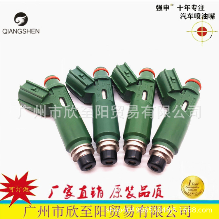 适用于丰田威驰花冠1.8L MR2 RAV4喷油嘴23250-22040/23250-0D040