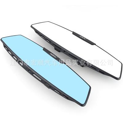 汽车用品厂家直销高清晰玻璃曲面汽车后视镜大视野广角车内镜