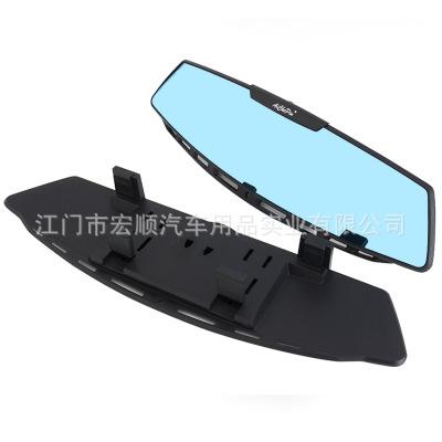 汽车用品生产厂家直销高清防眩目蓝镜后视镜车内镜大视野后视镜