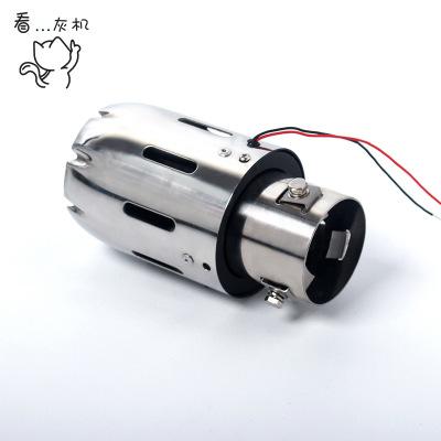看灰机 厂家直销 不锈钢汽车发光尾喉 排气管改装喷火耐高温LED灯