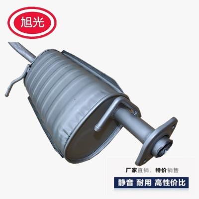 东风小康V27后节 排气管 K07 K17 V26 V29 尾段消音消声器 后段