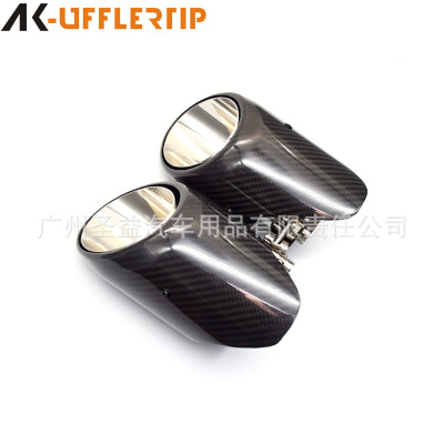 通用汽车排气管改装碳纤维尾嘴卡宴款卷边直边款碳纤维尾喉排气