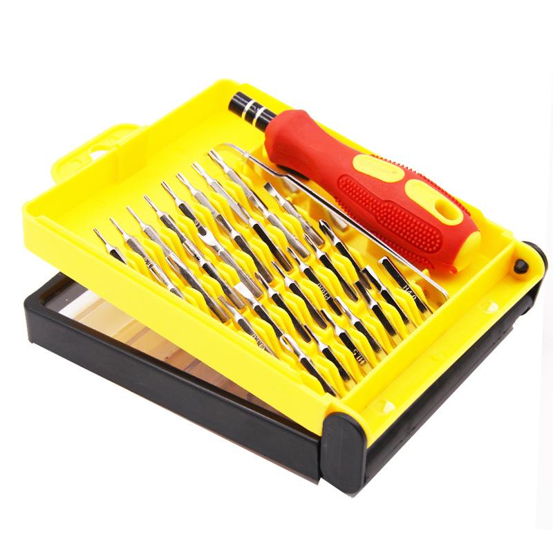 汉拓夫32合1螺丝刀套装 拆手机电脑电讯带磁性螺丝刀